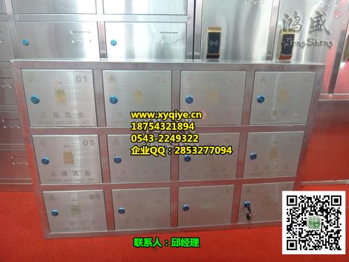 不锈钢鞋柜、不锈钢手机柜、不锈钢储物柜