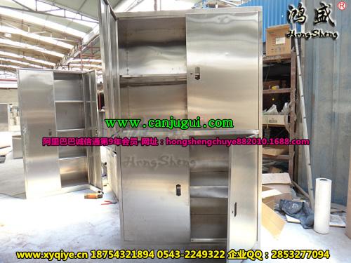 不锈钢四门保洁柜 四门碗柜 食品厨 食品柜 高身储碗柜