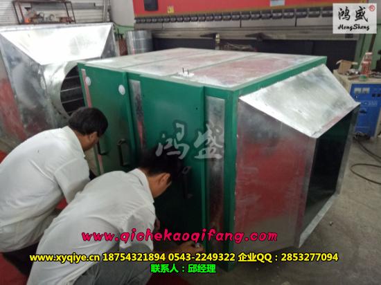 活性碳吸附箱废气处理设备 活性炭环保过滤箱