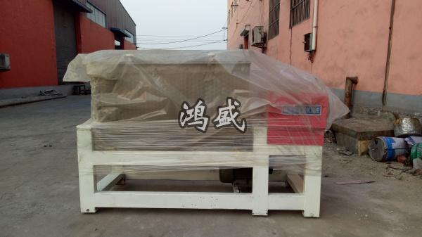 150kg和面机厂家直销 大型蒸馍设备 卧式和面机