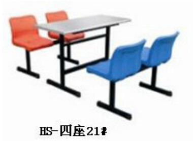 学生贝博ballbet、折叠贝博ballbet、连体快餐桌、分体餐桌