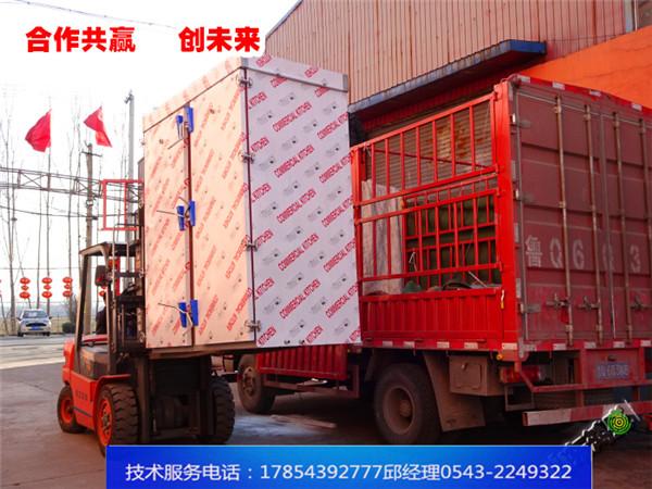 【合作共赢创未来】大型馒头蒸箱、大型馒头蒸车发往河北省邯郸市,顾问式服务,帮助客户解决问题