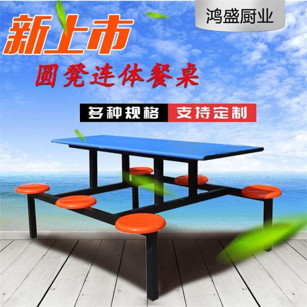 圆凳玻璃钢连体6人贝博ballbet 员工食堂专用玻璃钢圆凳连体6人贝博ballbet 食堂贝博ballbet